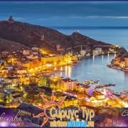 Балаклава — Сириус Тур экскурсии по Крыму