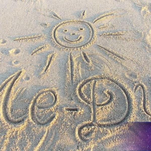 Пляж и море БО Прибой -4