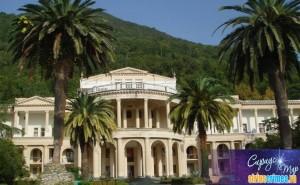Абхазия - тур выходного дня