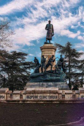 Тур Легендарный Севастополь день 4 .7