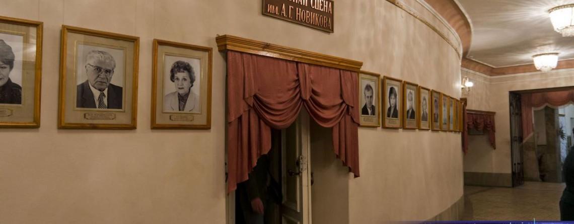 Симферопольский театр