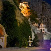 День 3 Тур Крым православный 2