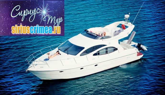 Моторная яхта Azimut 42