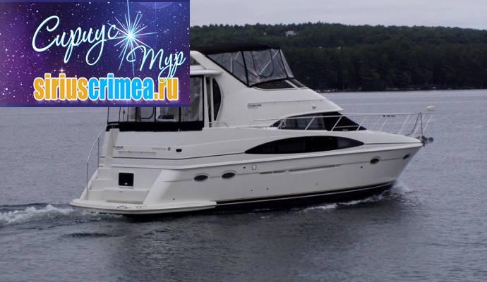 Прокат моторной яхты Carver 39