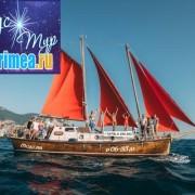Парусная яхта Модена