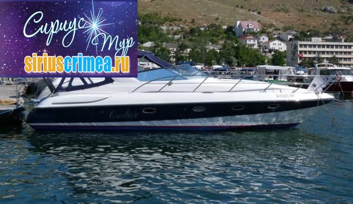 Прокат моторной яхты Windy 37 в Крыму