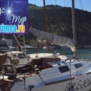 Парусная яхта Есения