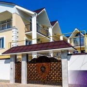 Гостевой дом Путь к солнцу
