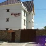 Отель Ольга 2