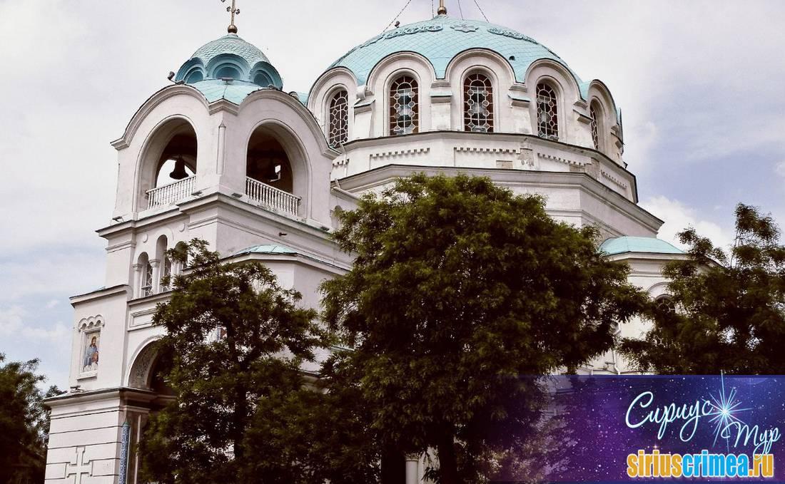 День 2 Тур Крым православный 9