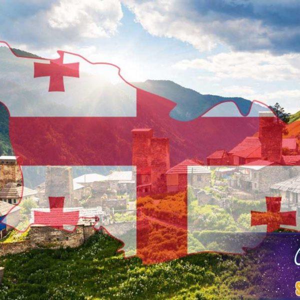 Гостеприимная Грузия