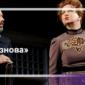 Билеты в театр Васса Железнова