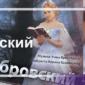 Билеты в театр мюзикл Дубровский