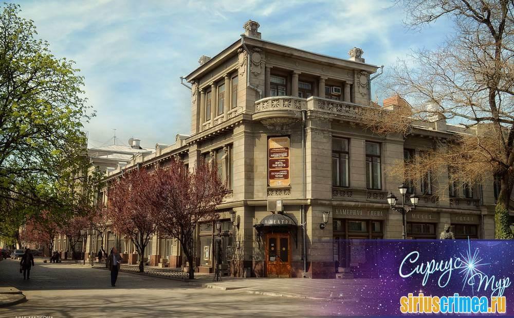 Крым театральный Экскурсии для инвалидов фото 3