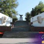 Севастополь Экскурсии для инвалидов фото 14