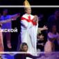 Билеты в театр - мюзикл Собор Парижской богоматери