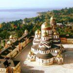 Тур Выходного Дня - Абхазия