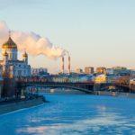 Я жизнь не мыслю без Москвы 3
